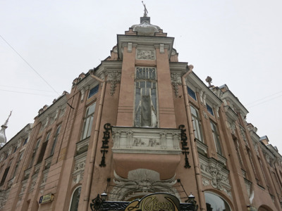 Доходные дома саратовского модерна